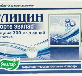 Отзывы об эффективности Глицина при ВСД