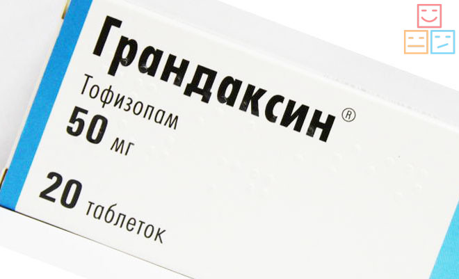 Лекарственный препарат Грандаксин